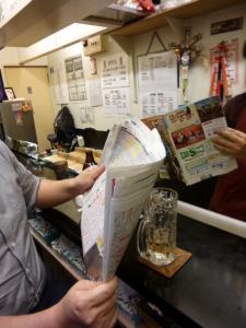 オキズキッチン、オークス予想☆17-5-19