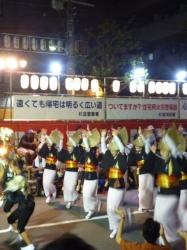 高円寺阿波踊り、みなみ演舞場☆17-8-27
