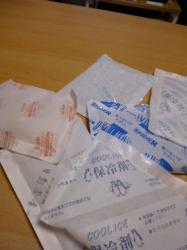 保冷剤☆17-8-29