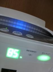 湿度85%☆17-9-7