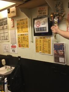 オキズキッチン、完全分煙☆17-9-8