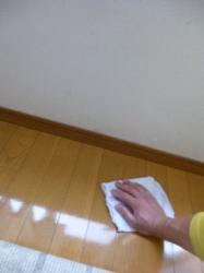 天気がよくて拭き掃除☆17-11-4
