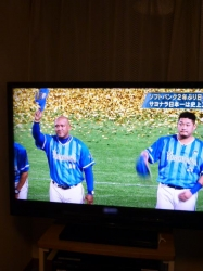 日本シリーズ、ラミレスと筒合☆17-11-4