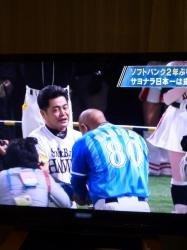 日本シリーズ、ラミレスと工藤☆17-11-4