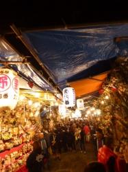 花園神社酉の市、一の酉前夜祭、熊手露店☆17-11-5