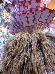 花園神社酉の市、一の酉前夜祭、稲と大入り袋☆17-11-5
