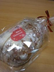 Bitteのパン、メリークリスマス☆17-12-10