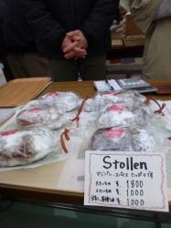 Bitteのパン、シュトーレン☆17-12-10