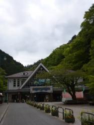 高尾山、清滝駅☆18-4-18