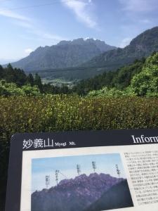 妙義山、SA展望台☆18-6-5