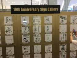 新宿ピカデリー、アニバーサリーサインギャラリー☆18-7-1
