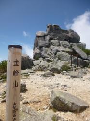 金峰山、五丈岩と山頂標識☆18-7-20
