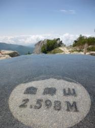 金峰山、展望盤と富士山☆18-7-20