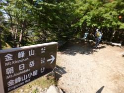 金峰山、大弛峠登山口☆18-7-20
