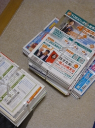 古雑誌☆18-8-9