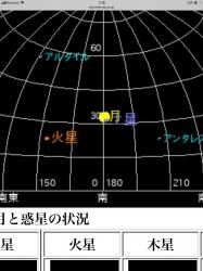 今日のほしぞら、月と土星の接近☆18-8-22