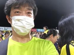 柏スタジアム、ホーム席で黄色着用☆18-8-25