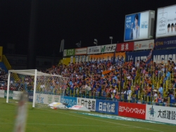 柏スタジアム、V.ファーレンサポーター席☆18-8-25