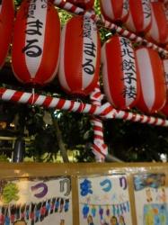 杉山公園、秋祭りの提灯、夜☆18-8-28