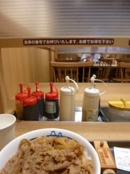 松屋鍋横店、テーブル前☆18-8-30