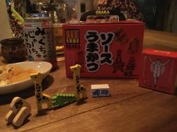 大阪の駄菓子☆18-9-2