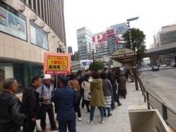 西銀座チャンスセンター1番窓口、行列最後尾マリオン☆18-12-3