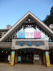 高尾山、早朝の清滝駅☆19-8-8