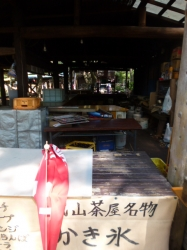 小仏城山、売店休業☆19-8-8