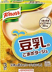 豆乳のごまポタージュ