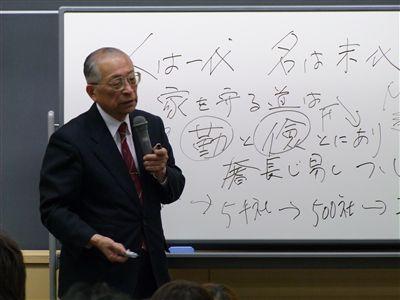 ゴトウ経営・後藤昌幸先生の板書
