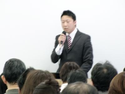 東京G.A. 豊田さん