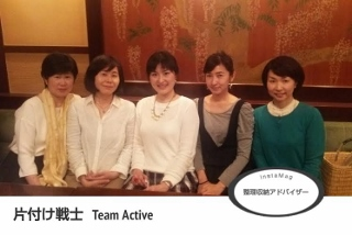 teamactive