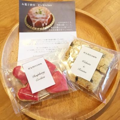 まきの木 焼き菓子