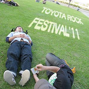 TOYOTA ROCK