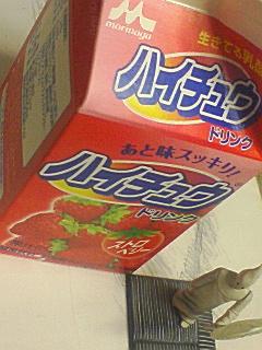 ハイチュウドリンク苺味.jpg