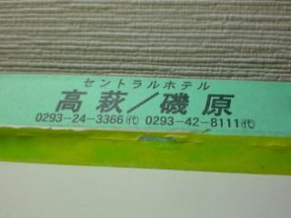 20111023210016.jpg