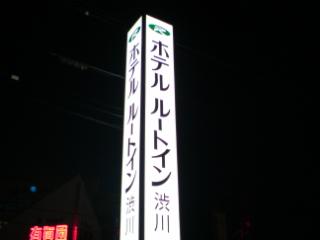 20111124170402.jpg