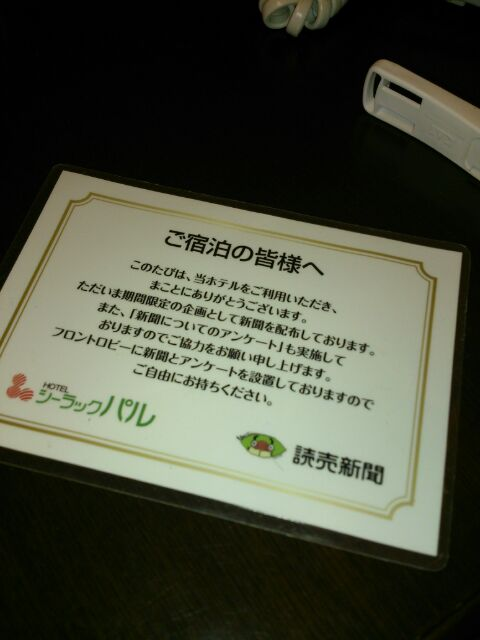 IMG_2012111014191.jpg