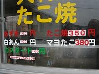熊山農産物直売センター
