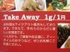 神戸クックワールドビュッフェ(岡山下中野店)