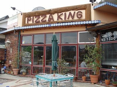 PIZZA KINGU (ピザキング)