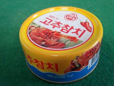 唐辛子入りツナ缶