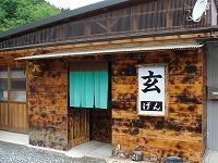 韓国居酒屋