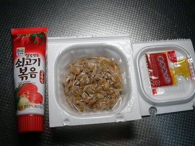 チーズ納豆サンド