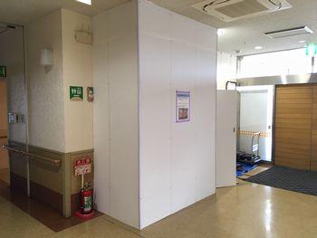 アオキhpカセツ (1).JPG