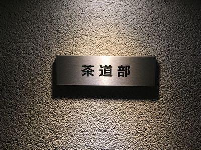 0925完成 (2).JPG