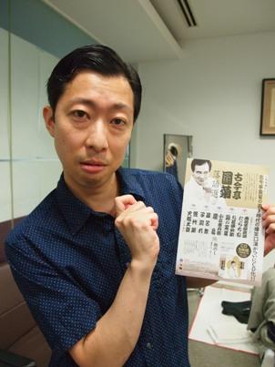 2011年07月22日の記事 | 石井の...