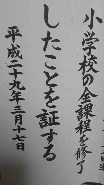 s_DSC_0287.JPG