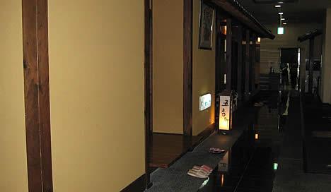 1.宿泊レポ 油屋本館【奥伊根温泉】