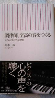 110906_134021_ed.jpg